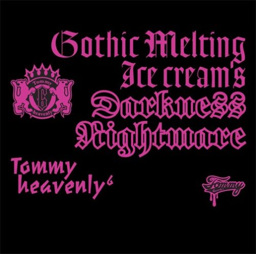 "Gothic Melting Ice Cream's Darkness""Nightmare""の詳細を見る"