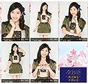 完売品 AKB48 渡辺麻友卒業記念 個別生写真 No.4145僕たちは戦わない5種フルコンプまゆゆ卒業彡