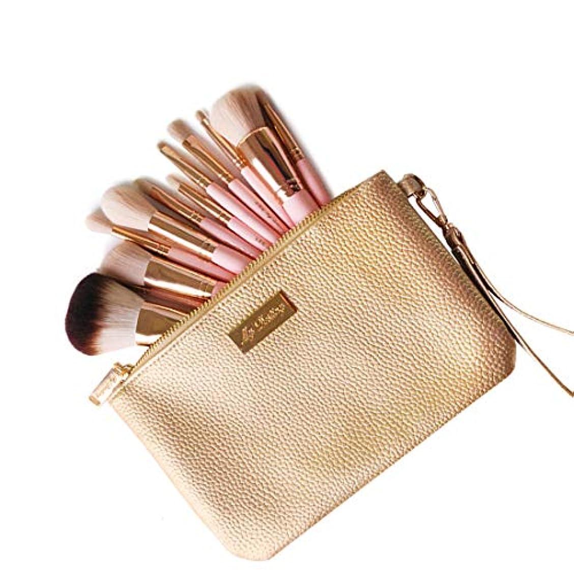 胚芽裂け目泥だらけ高級化粧ブラシセット 12本セット 超柔らかい メイクブラシセット 人気 化粧道具セット-化粧ポーチ 機能的