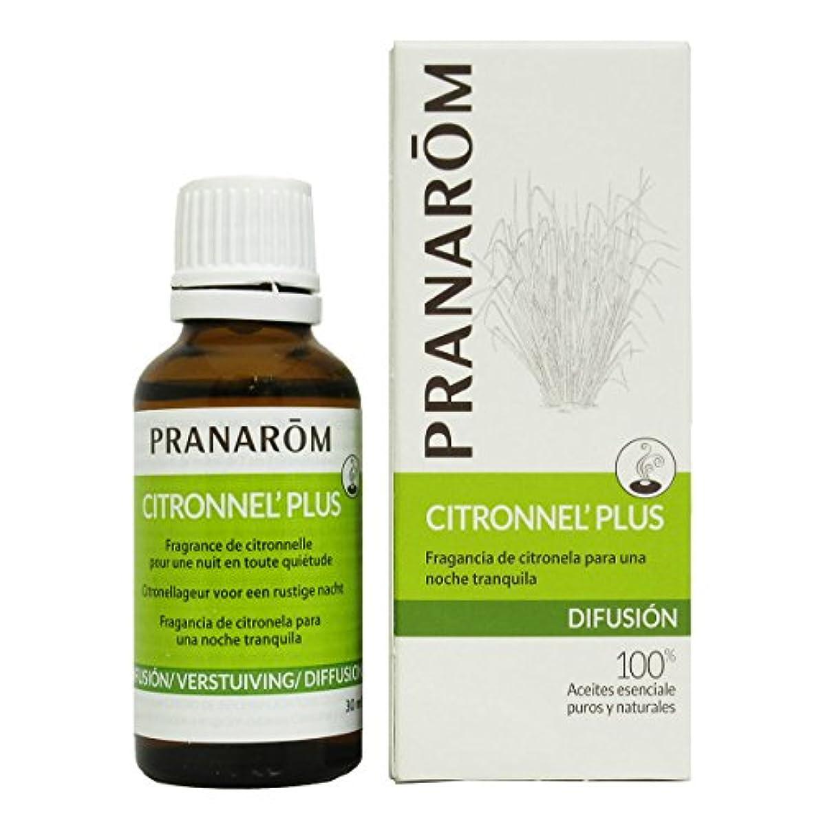 重量販売員凝縮するプラナロム シトロネラプラス 30ml (PRANAROM ルームコロン)