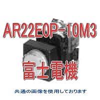富士電機 AR22E0P-10M3G 角丸フレーム突形照光押しボタンスイッチ (LED) モメンタリ AC220V (1a) (緑) NN