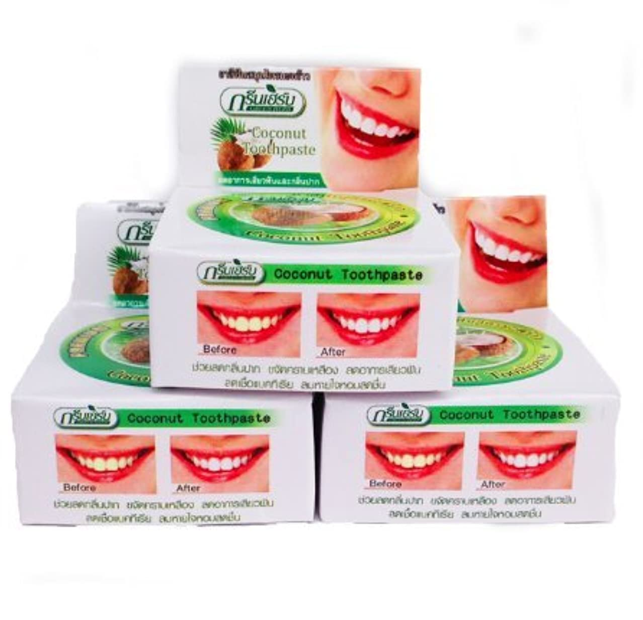 に渡ってスープ泣き叫ぶASN ハーブ歯磨き粉 10g Thailand Coconut Toothpastes Herbal Clove Toothpaste Teeth Whitening Care 3 pcs. by ASN