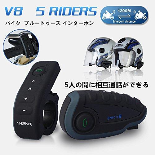 V8 バイクインターホン5人同時通話可 1200m Blue...