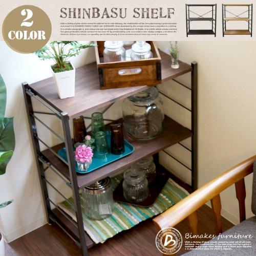 SHINBASU SHELF(シンバスシェルフ) BIMAKES 全2色 オーク