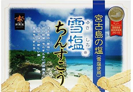 雪塩ちんすこう (大) 48個入り(2×24袋)