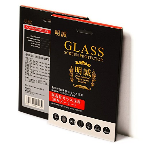 送料無料 両面セット エクスぺリア xperia Z5 SOV32 SO-01H 強化ガラス保護フィルム xperia Z5ガラスフィル...
