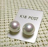K18ポストピアス 上品な華やかさ 綺麗 最高級本貝パールK18ポストピアス 貝パール10mm