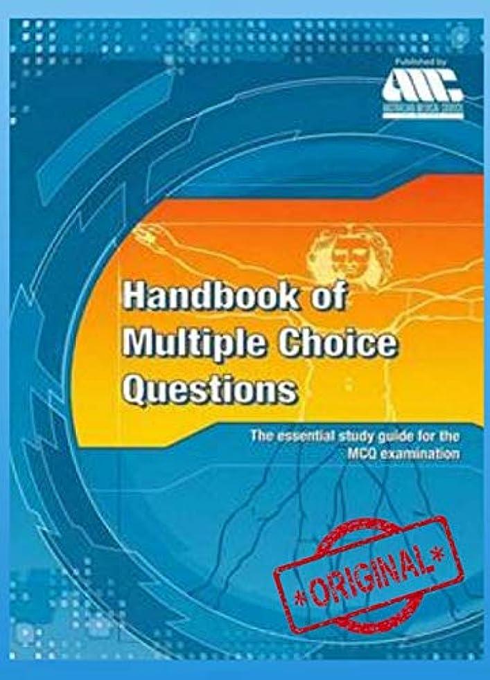 補助ファイナンス液化するAMC Handbook : Handbook  of Multiple Choice Questions (English Edition)