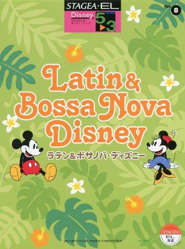エレクトーン5~3級 STAGEA・EL ディズニーシリーズ(8)ラテン&ボサノバディズニー 「不思議の国のアリス」「ビビディバビディブー」他 全5曲