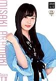【荒巻美咲】 公式グッズ HKT48 大感謝祭限定 特製個別ポスター