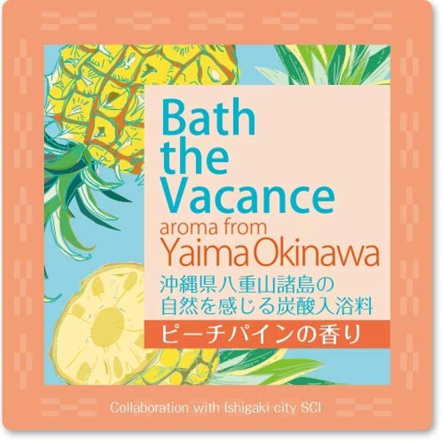 ハーブお風呂鉄道駅ピーチパインの香り 3袋セット