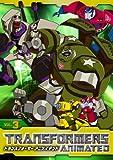 トランスフォーマー アニメイテッド VOL.3 [DVD]