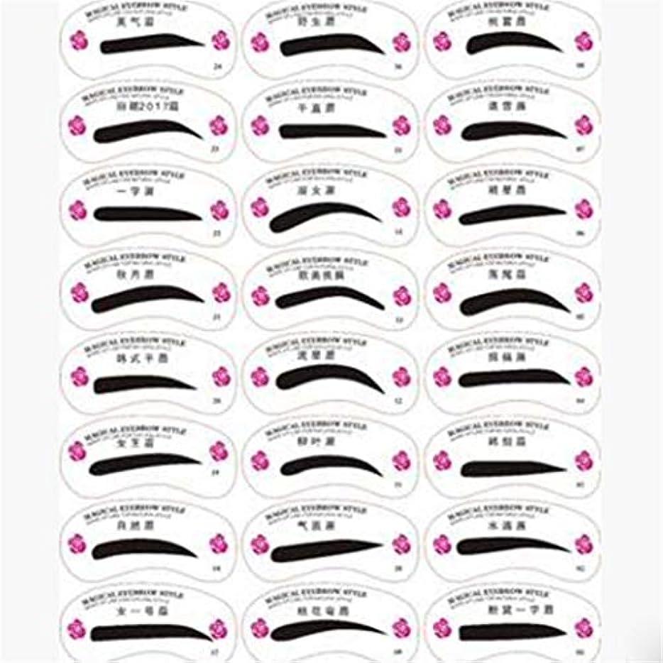 GOMYIE 24ピース眉毛型再利用可能な眉毛描画ガイドカード眉毛成形金型Diy化粧ツール(眉毛カード)