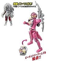 ライダーYoroibu ArmsアクションYoroibu ex2[ 4。Rider MarikaピーチEnergy Arms &初心者投資家(レッド) ] (シングル)