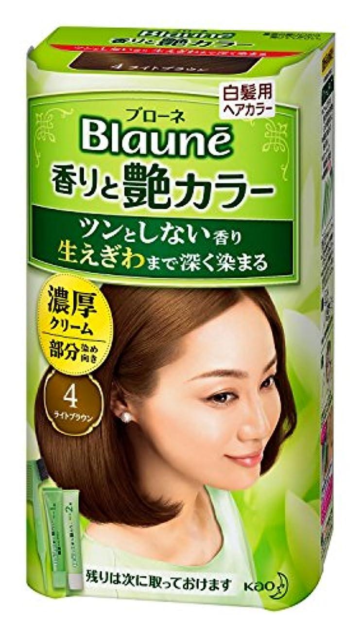 【花王】ブローネ 香りと艶カラー クリーム 4:ライトブラウン 80g ×20個セット