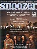 snoozer (スヌーザー) 2010年 12月号 [雑誌]