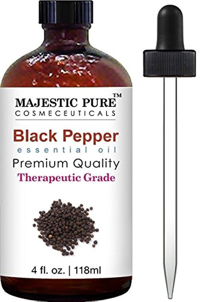 インドふける完璧アメリカで一番売れている Majestic 社 の 高品質 ブラックペッパーオイル Majestic Pure Black Pepper Essential Oil 無希釈 治療グレード 並行輸入品