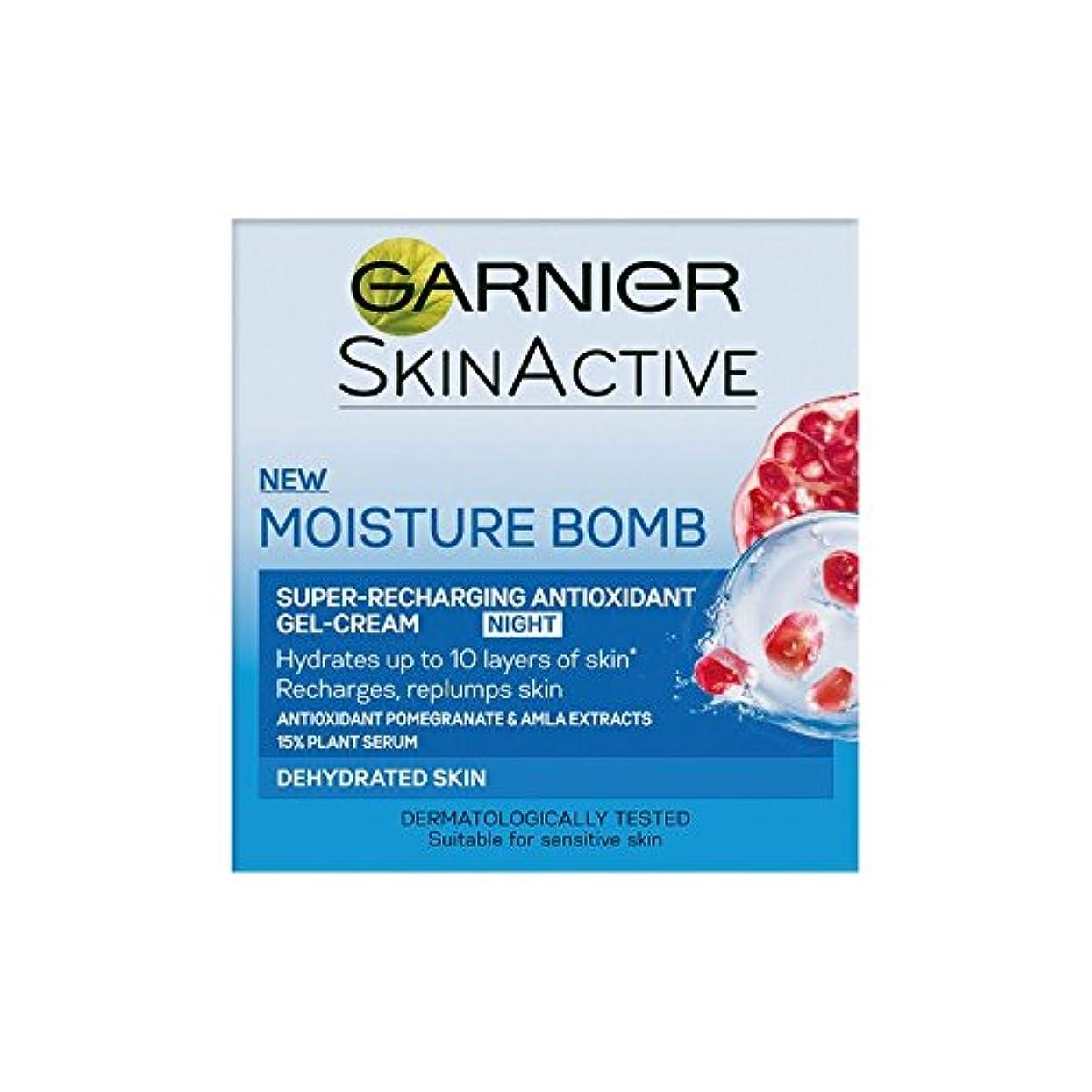混雑エール罪ガルニエ水分爆弾超充電夜のゲルクリーム(50ミリリットル) x4 - Garnier Moisture Bomb Super-Recharging Night Gel-Cream (50ml) (Pack of 4) [並行輸入品]