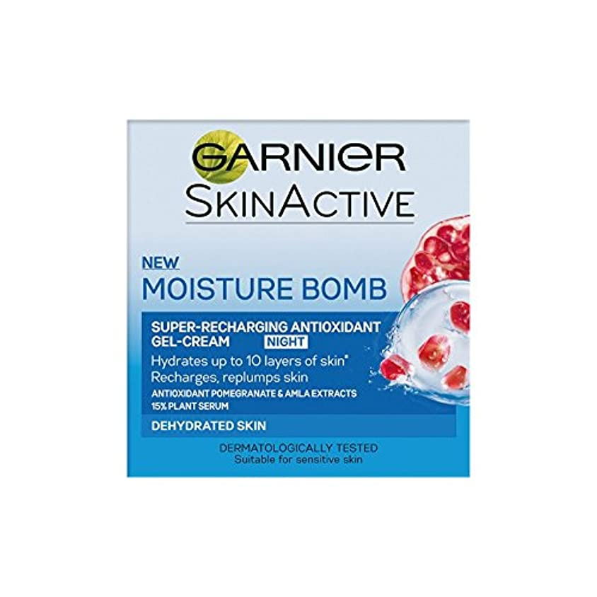ヶ月目アルバニーポータルガルニエ水分爆弾超充電夜のゲルクリーム(50ミリリットル) x2 - Garnier Moisture Bomb Super-Recharging Night Gel-Cream (50ml) (Pack of 2) [...