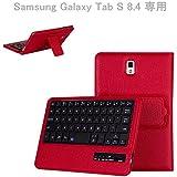 【Ewin】Galaxy Tab S 8.4ケース ブルートゥースワイヤレスキーボード付 Bluetooth3.0脱着式キーボード puレザーケース スタンド機能あり 日本語 英語両配列切替可能 sc-03g docomo/SM-T700 SoftBank対応 レッド
