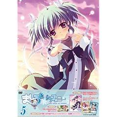 ましろ色シンフォニー Vol.5 [DVD]