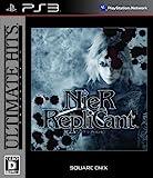 プレイステーション3(PS3) ソフトランキング