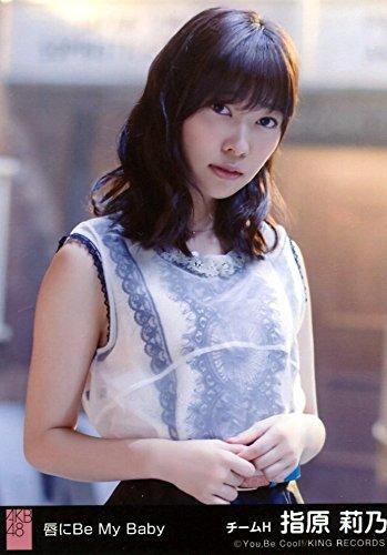 AKB48 公式生写真 唇にBe My Baby 劇場盤 背...