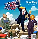 Soul Flag TVedit