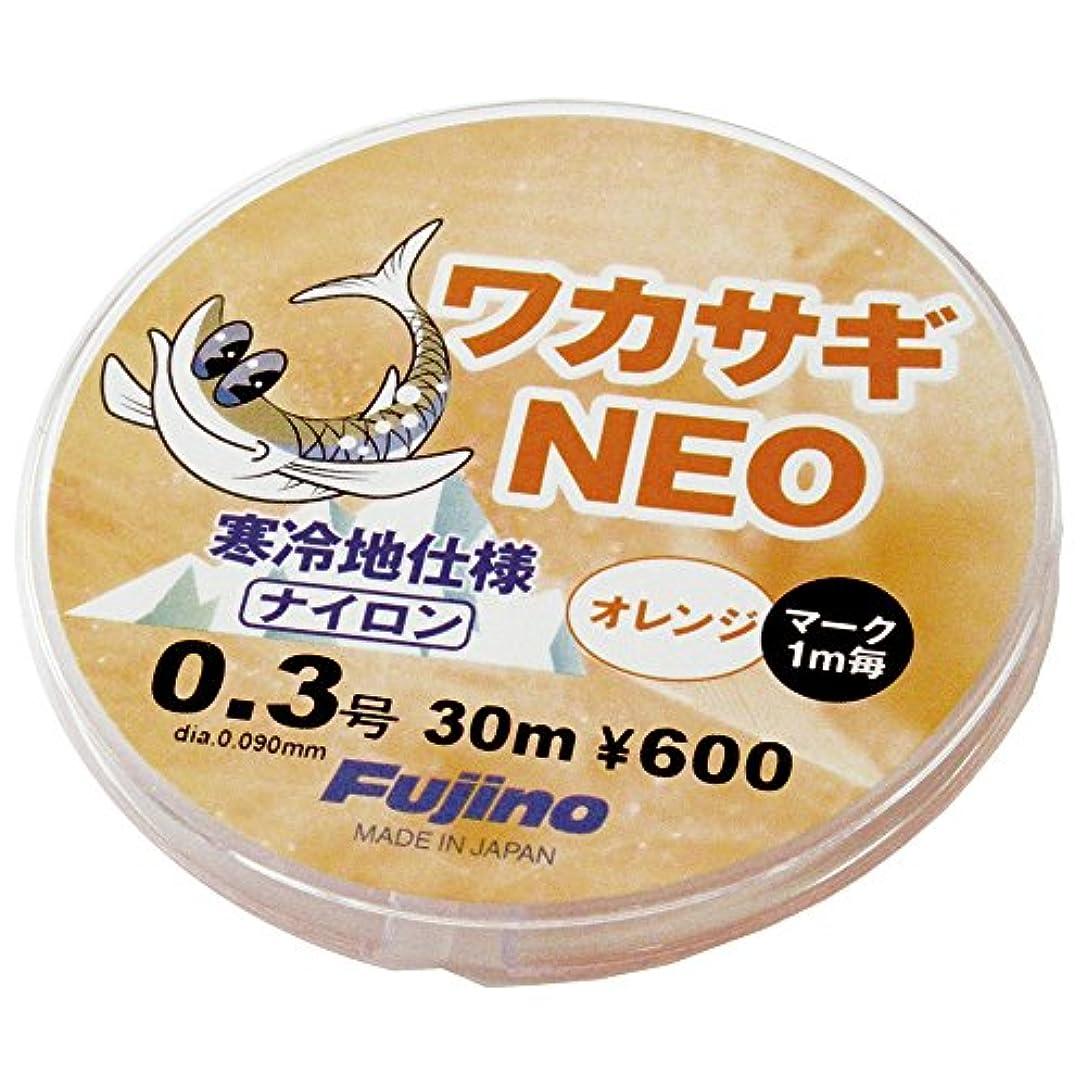 Fujino(フジノ) ライン ワカサギ寒冷地仕様NEO マーク入 30M オレンジ 0.5号