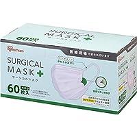 アイリスオーヤマ マスク 大きめ 60枚 医療現場 サージカルマスク(PM2.5 花粉 黄砂対応)