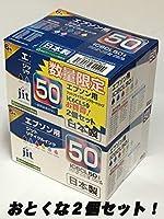 ジット JITリサイクルインク IC6CL50対応 JIT-E506PZ 【まとめ買い2個セット】