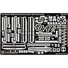 上海ライオンロア 【r7061】  R7061「1/700 WWII 米海軍 戦艦用 カタパルトセット」