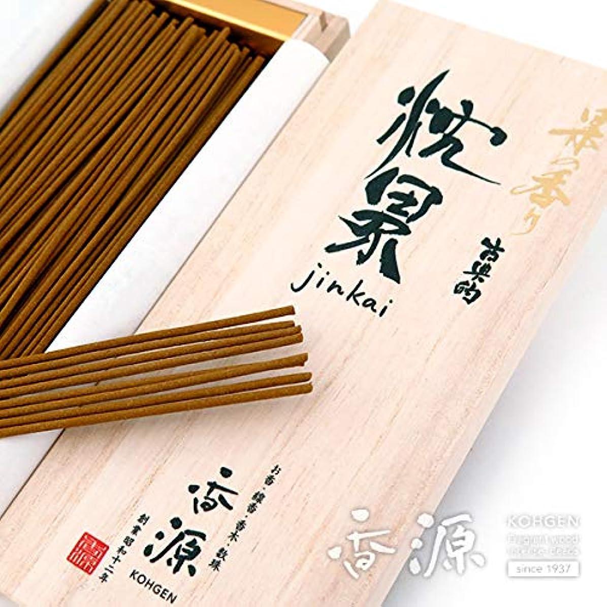 討論雨鳴り響く香源オリジナル 日本の香り 沈界 短寸桐箱入 お香 お線香 スティック型インセンス 完全限定品 沈香