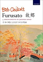 Furusato: 5 arrangements of Japanese songs