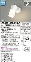 東芝ライテック LED一体形 スポットライト フランジタイプ ガラス・鋼板 60W