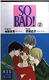 SO BAD!〈2〉 (KSSコミックノベルス)