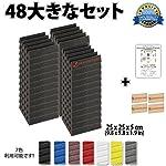 スーパーダッシュ 新しい 48 ピース 250 x 250 x 50 mm 吸音材 ウェッジ 防音 吸音材質ポリウレタン SD1134 (黒)