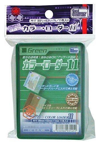 SL45 カラーローダー11 グリーン