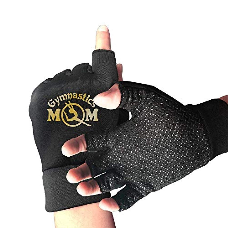 シフト社説ヒールサイクリング手袋ゴールデン体操のママ男性/女性のマウンテンバイクの手袋ハーフフィンガー滑り止めオートバイの手袋