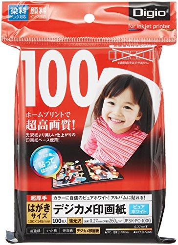 ナカバヤシ 写真用紙 光沢紙 100枚 JPSK-PC-10...