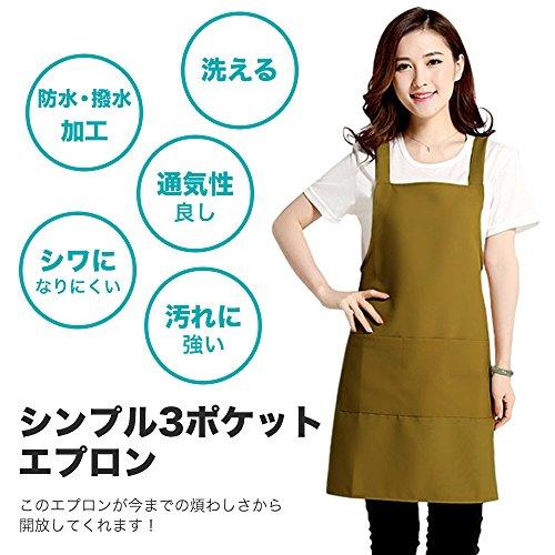 【CoMo Good】 エプロン 防水 H型 無地 ポケット付 男女兼用 フリーサイズ 全12色 着丈85cm ブルー EP-B