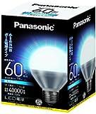 パナソニック LED電球 E26口金 電球60W相当 昼光色相当(8.8W) 一般電球・ボール電球タイプ・75mm径 密閉形器具対応 LDG9DH75