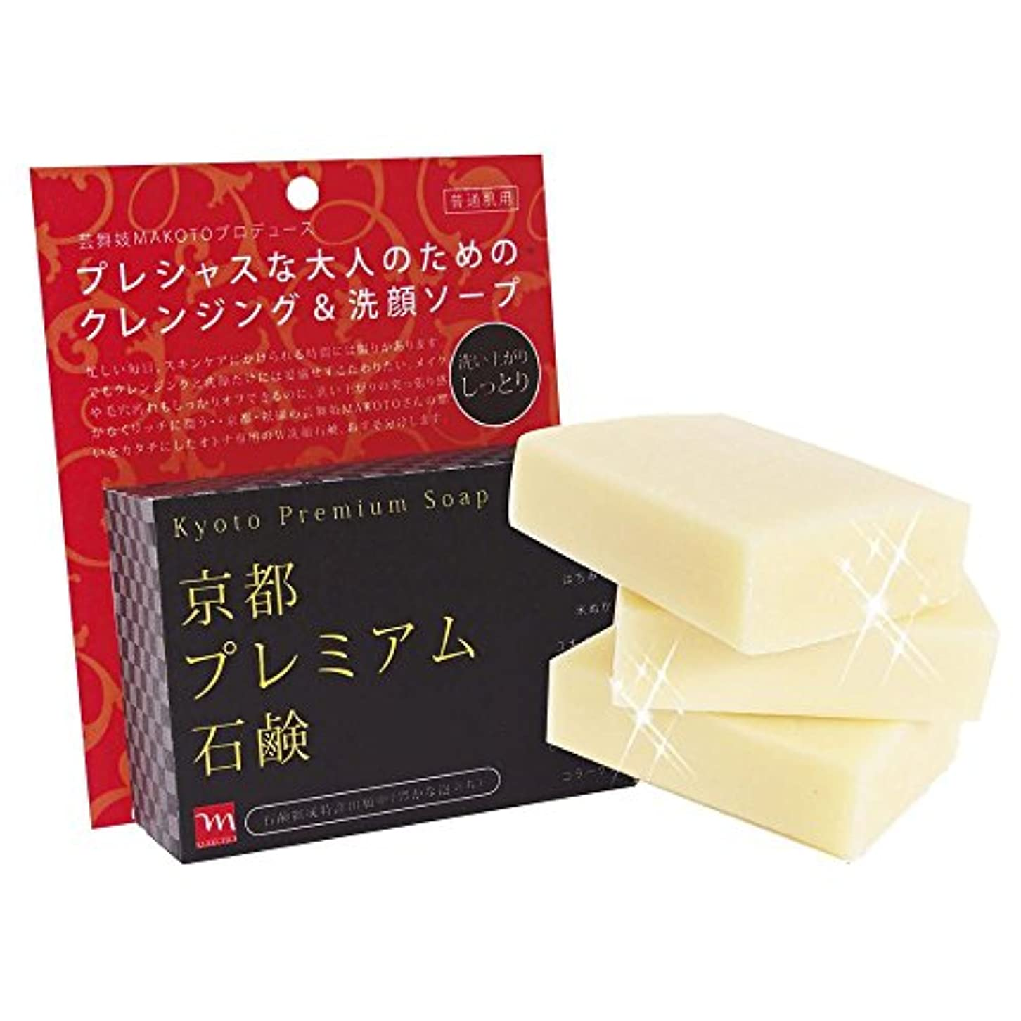 スツール繕うきゅうり京都プレミアム石鹸 120g【人気 おすすめ 】