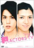 キラキラACTORS TV 宮野真守・齋藤ヤスカ [DVD]