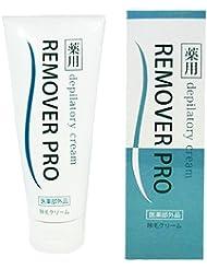 薬用除毛クリーム REMOVER PRO (医薬部外品)