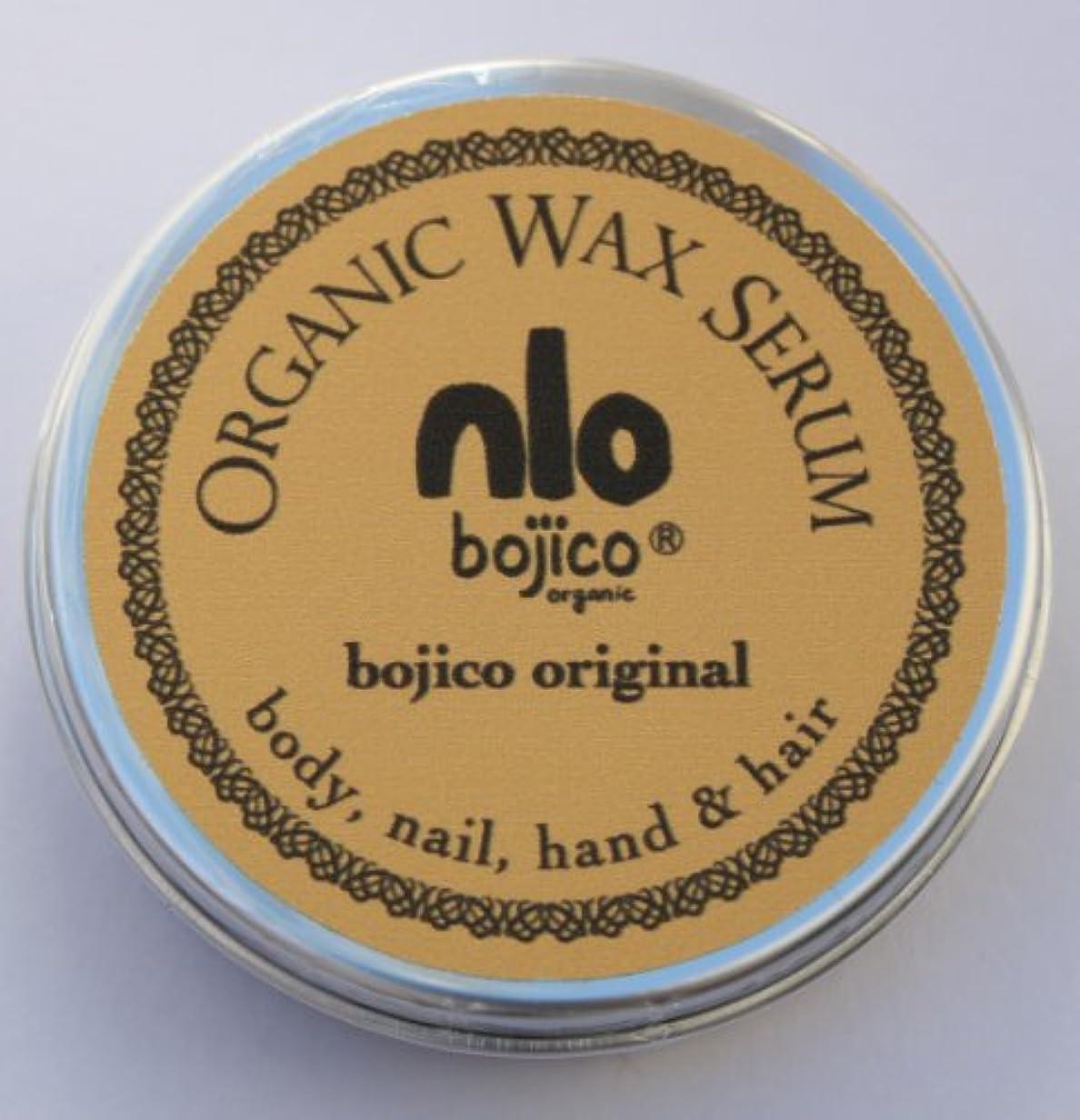 周辺気味の悪い豊かにするbojico オーガニック ワックス セラム<オリジナル> Organic Wax Serum 40g