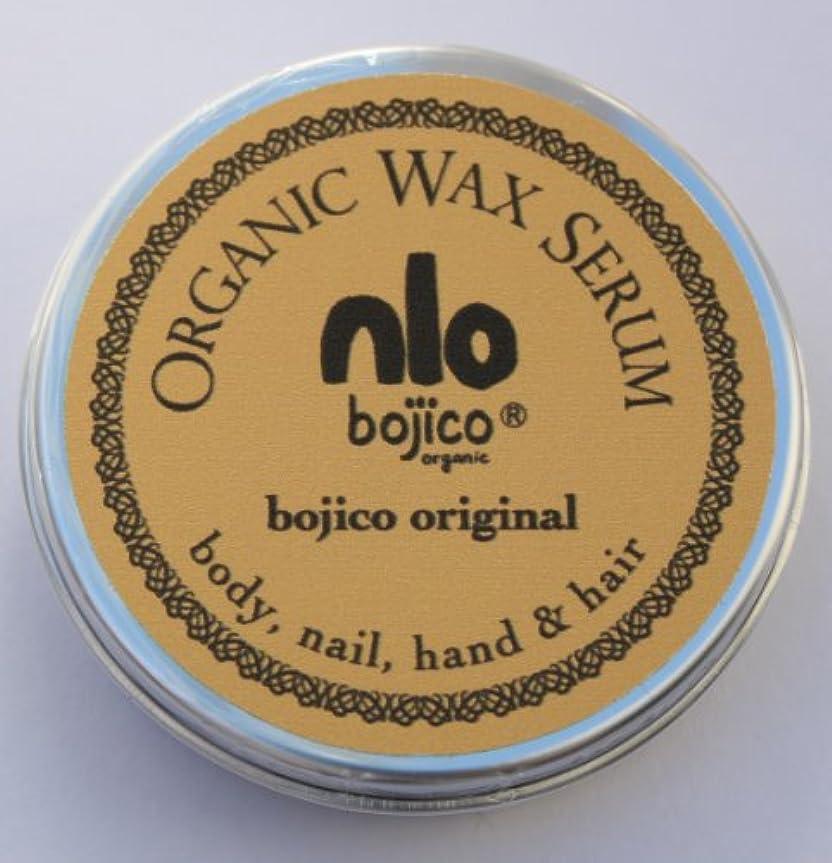 多年生展開する結紮bojico オーガニック ワックス セラム<オリジナル> Organic Wax Serum 40g