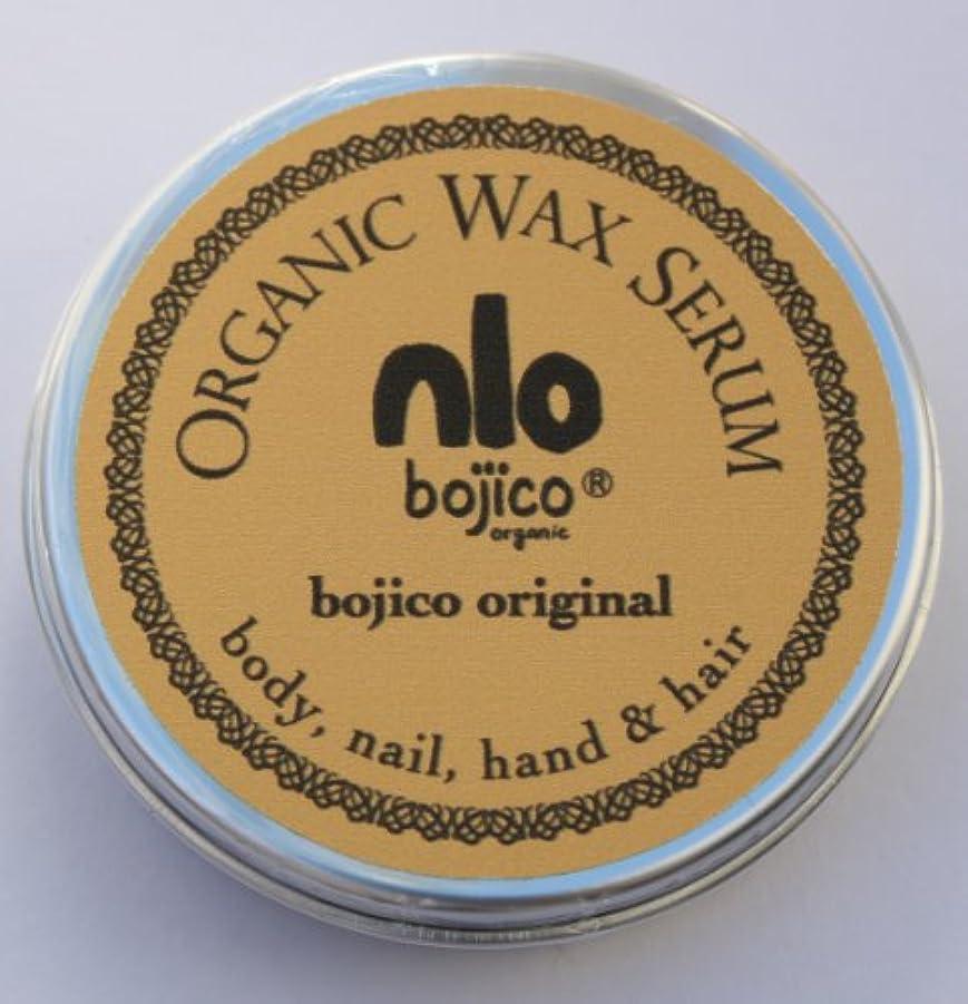 正午誇り自分を引き上げるbojico オーガニック ワックス セラム<オリジナル> Organic Wax Serum 18g
