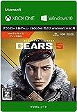 Gears 5 Ultimate Edition 先行予約|XboxOne|オンラインコード版