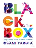 BLACK BOX -unpainted face of Mr.Children- 画像